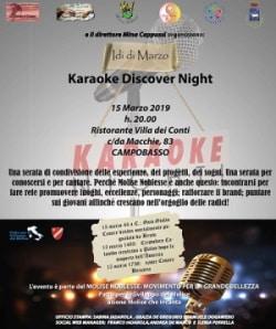 Molise Noblesse: tutti a cantare al karaoke discover night