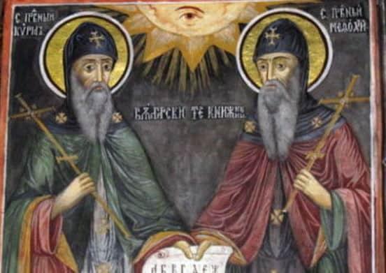 20-anni-di-rapporti-diplomatici-tra-bulgaria-e-santa-sede-PER-CELEBRARE-L'ANNIVERSARIO