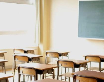 gps-graduatorie-provinciali-domande