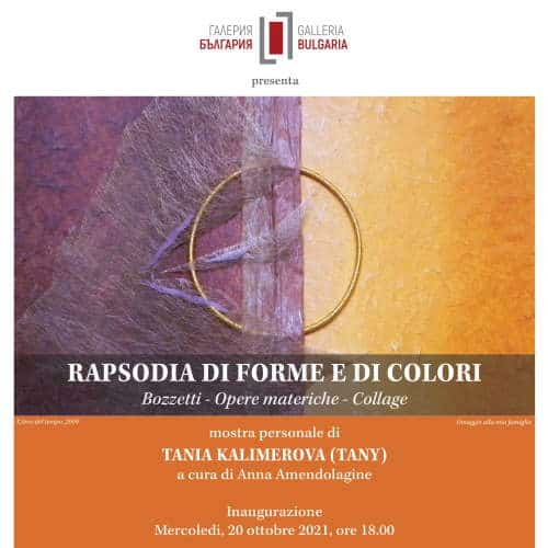 Kalimerova Rome Art Week 2021